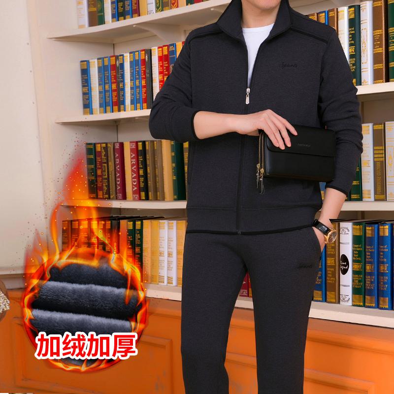 Термосберегающая одежда / Одежда из флиса Артикул 604361840431