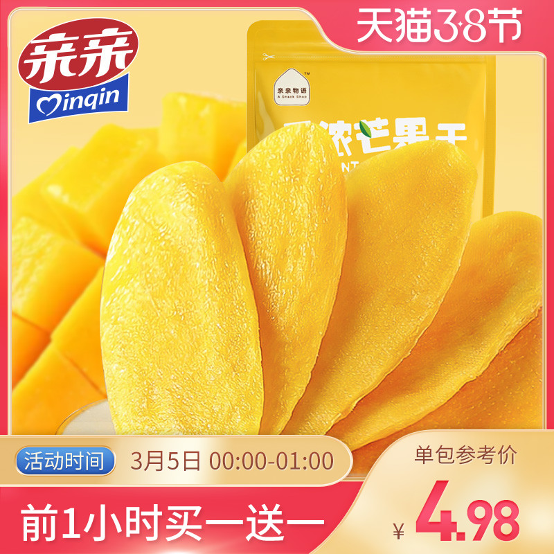 亲亲厚切100g*3袋|泰国风味芒果干