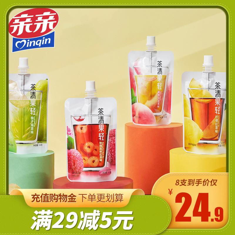 【薇娅推荐】亲亲吸吸果冻办公室低脂魔芋网红零食小吃茶清果冻