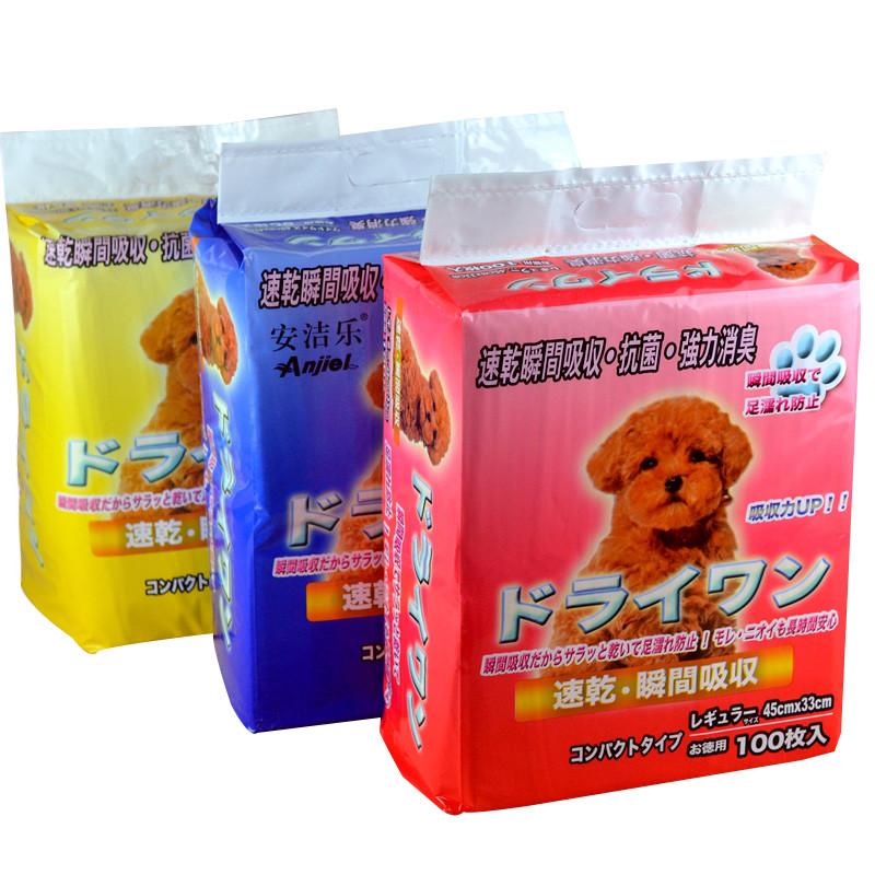 強吸水 狗尿墊尿布貓狗兔尿不濕 寵物尿片尿墊 狗狗廁所誘導用品