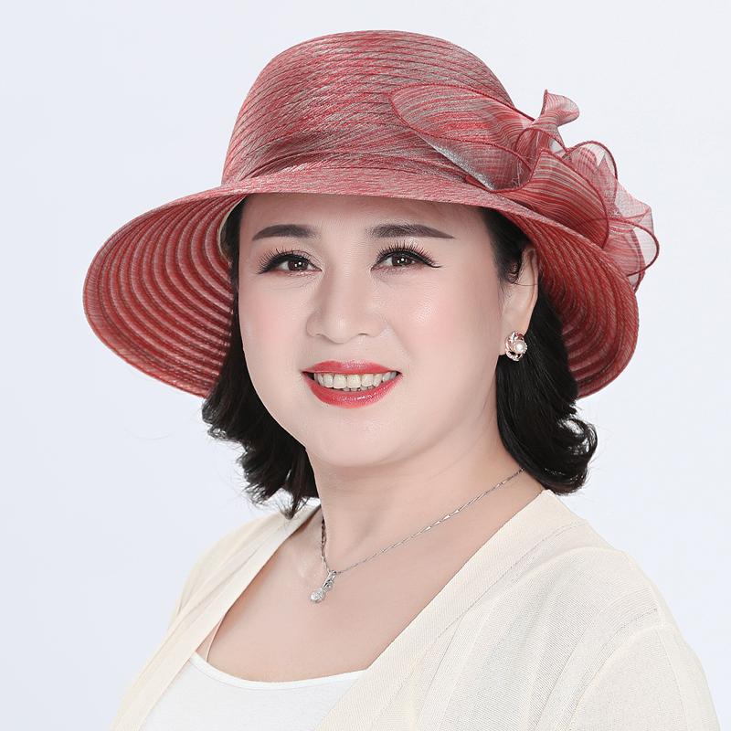 Женские шляпки Артикул 590184640956