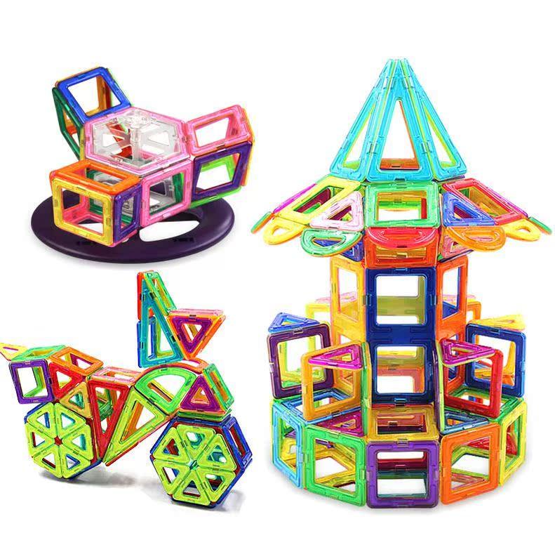 益智玩具提拉 磁力片散装 磁性(非品牌)