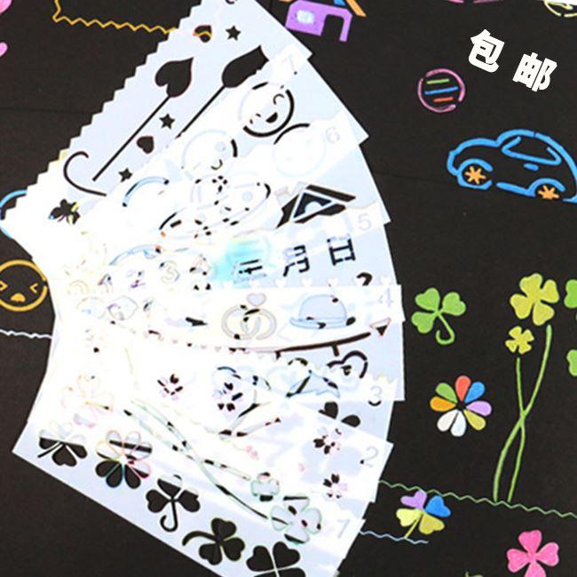 包邮 日韩文具diy模板手账图案套装尺子白色软尺镂空相册卡通花纹