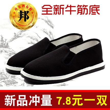 老北京布鞋男士防滑懒人棉鞋黑工作休闲秋冬季千层底帆布加绒布鞋