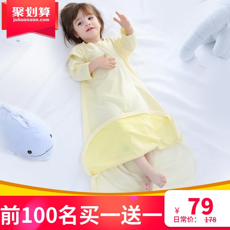 婴儿睡袋夏季宝宝薄款夏天纯棉空调房春秋儿童薄棉防踢被秋冬四季