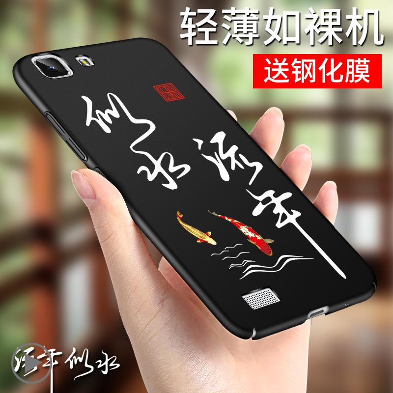 步步高 vivox5m手机壳vivo x5sl保护套x5l全包防摔x5m硬壳x5v男款