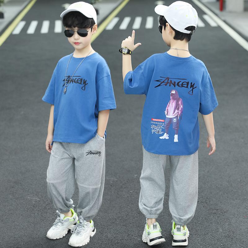 男童套装纯棉夏季薄款2021新款儿童夏装短袖两件套中大童洋气韩版