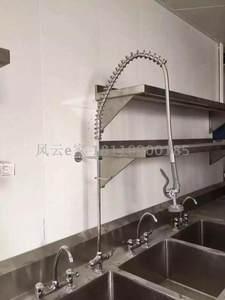 包邮酒店厨房商用洗碗机配件龙头