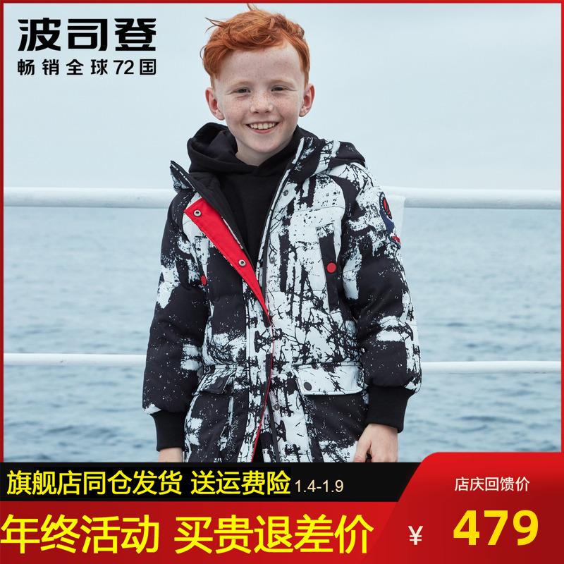 波司登童装儿童连帽极寒中长款羽绒服T90142041
