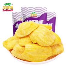 休闲食品 果蔬脆片水果干零食小吃 沙巴哇越南进口菠萝蜜干100g