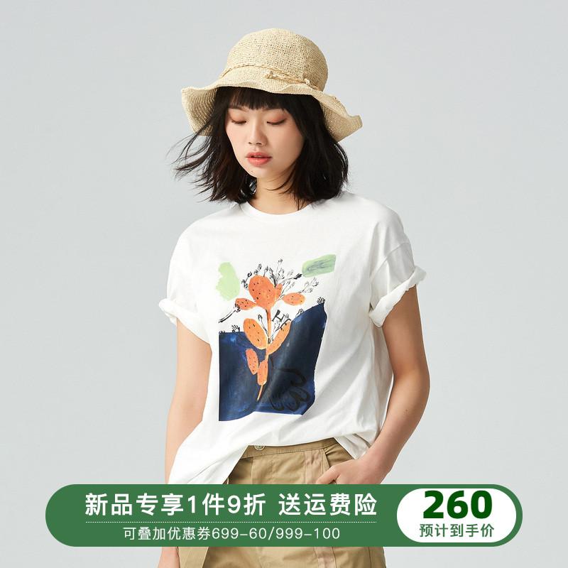 飞鸟和新酒2020夏季新款短款t恤