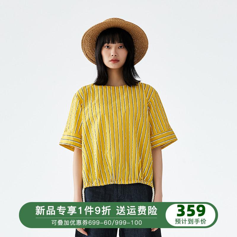 飞鸟和新酒2020夏季新款圆领衬衫