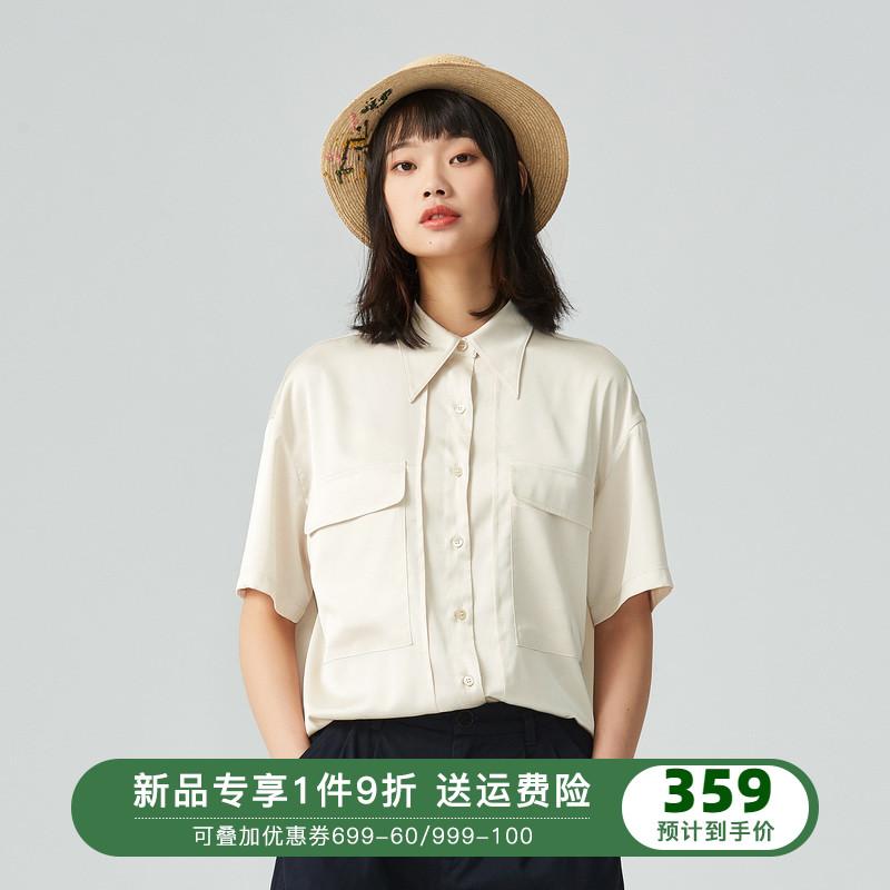 飞鸟和新酒2020夏季新款宽松衬衫