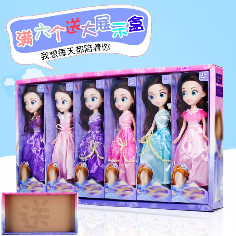 單個蘇菲亞芭芘比公主套裝時尚換裝小禮服女孩娃娃過家家玩具禮盒