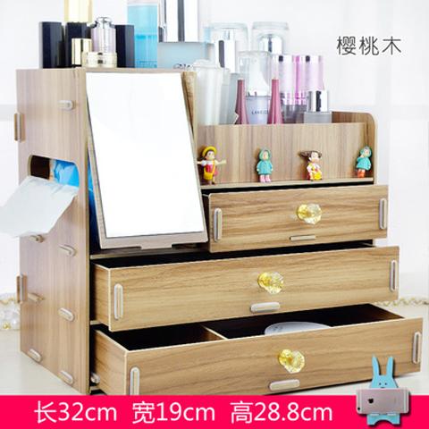 木质小号化妆品收纳盒梳妆台杂物整理办公抽屉式桌面化妆品储物盒