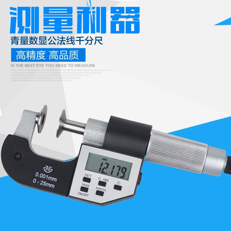 Цинхай зеленый количество цифровой передача общественное франция линия микрометр правитель блюдо бумага чжан измерение электронный точность 0-25mm0.001