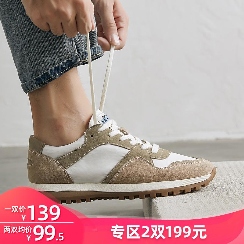 阿甘男鞋2020新款夏季透气小白鞋潮流复古德训鞋休闲百搭男士板鞋