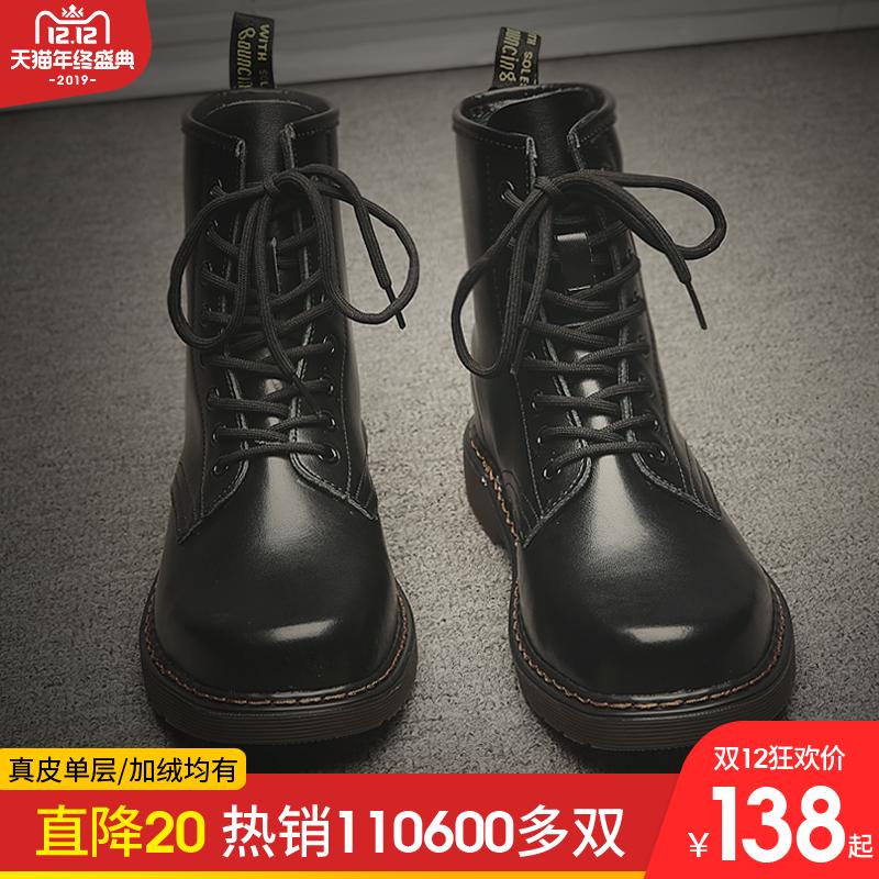 冬季潮鞋男鞋马丁靴男中帮英伦风黑色皮靴高帮工装靴子雪地靴加绒