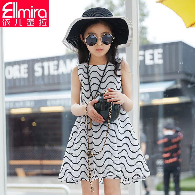 女童條紋韓國 兒童裙