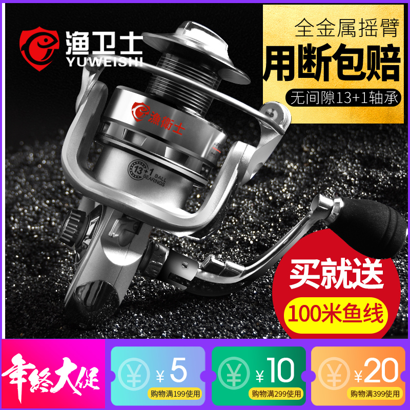 Fishing reel spinning wheel all-round metal rod without a gap sea sea rods long shot rock fishing lure fishing reel round wheel fishing rod