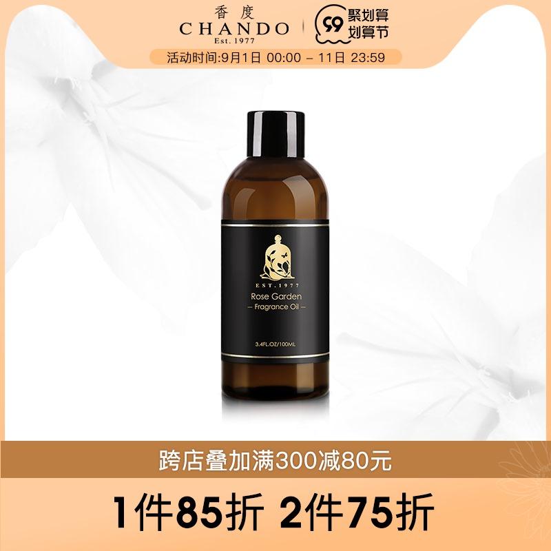 香度香熏补充液100ml多香型diy家用持久淡香室内净化空气安神香薰