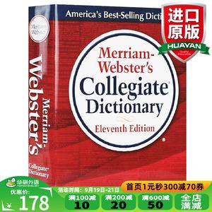 韦氏大学英语词典 英文原版 Merriam-Webste