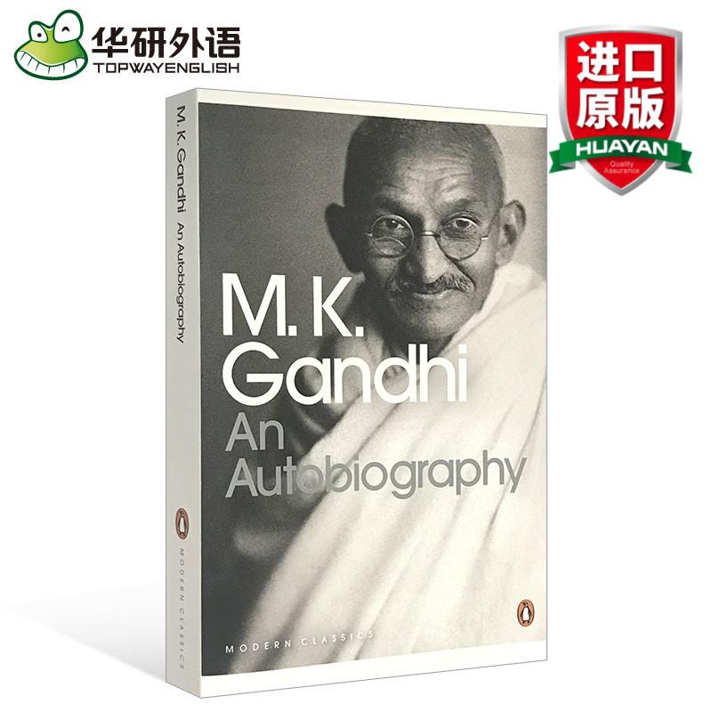正版现货 圣雄甘地自传 英文原版书 人物传记 An Autobiography by Mahatma Gandhi 我追求真理的历程 英文版 进口英语书籍