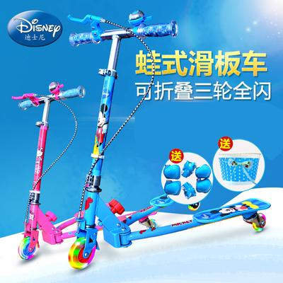 迪士尼儿童滑板车蛙式车小孩三轮闪光踏板宝宝摇摆车2-5岁剪刀车
