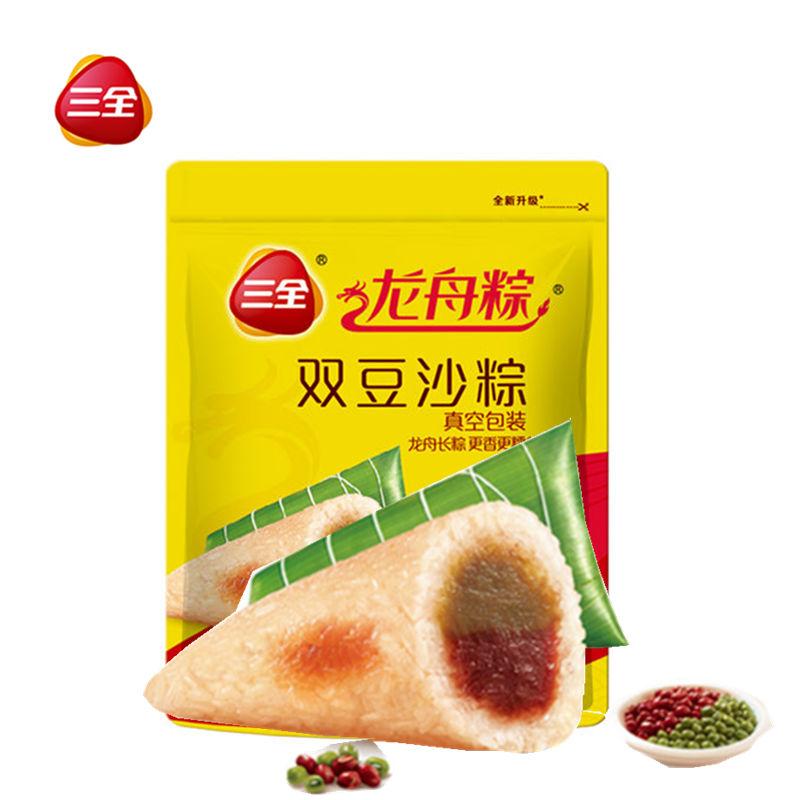 三全龙舟粽子嘉兴粽子八宝粽双豆沙味 端午粽子 300g装批发团购