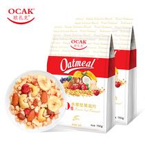 水果坚果麦片冷冲饮即食早餐零食脆麦1500g唐嫣代言欧扎克50