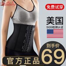 束腰收腹带女瘦身神器塑身衣健身绑带燃脂产后束腹肚子封夏季薄款