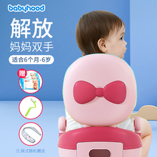 Century Baby Toilet Boys, Babies, Girls, Small Toilet Rings, Large Kids, Pelvic and Urinary Pots