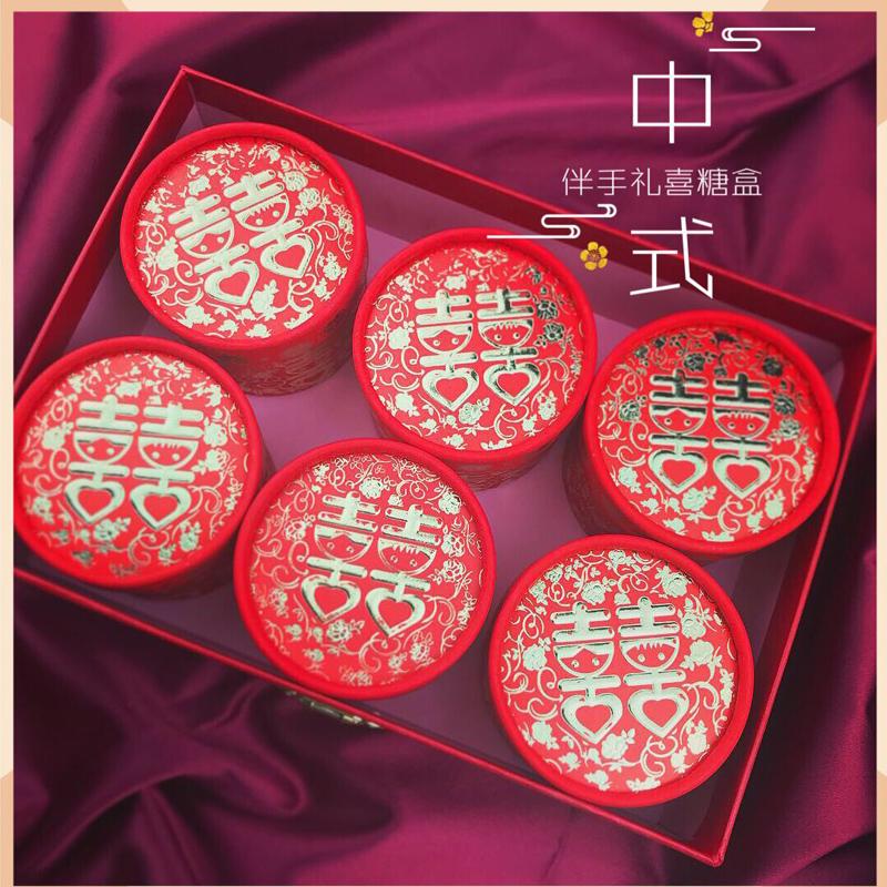 满0.80元可用1元优惠券喜糖礼盒装成品中国风喜糖盒纸盒婚礼糖果盒圆筒创意抖音结婚糖盒