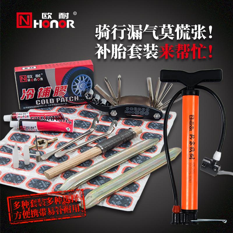 Велосипед шина фильм горный велосипед мотоцикл одиночная машина электромобиль шины установите ремонт холодный клей лист