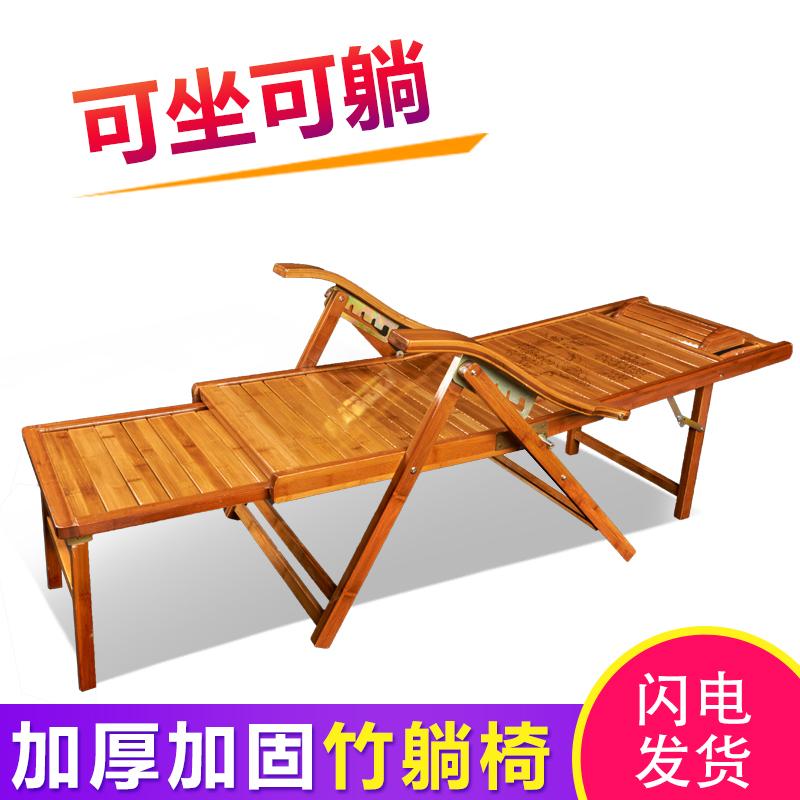 夏季多功能躺椅折�B午休床竹制躺椅成人午睡椅老人椅竹��鲆渭娱L
