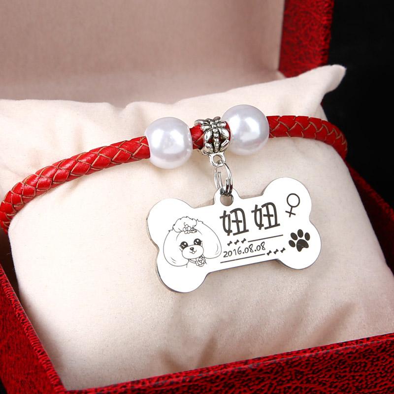 Ручной настройки собака карты личность карты лазерной гравировкой слово стандарт тедди собака ошейники китти колокол домашнее животное кот тег