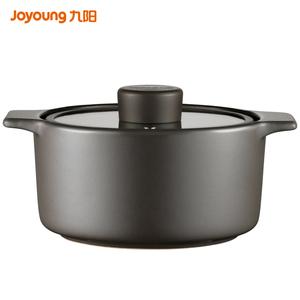 九阳煲汤煲仔饭家用明火燃气陶瓷锅