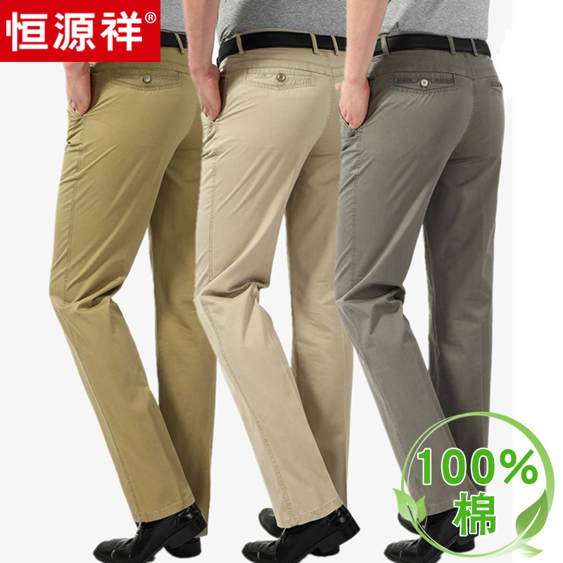 Hengyuanxiang pants spring and autumn thin men middle-aged pure cotton casual middle-aged and elderly dad wear non-iron cotton summer trousers