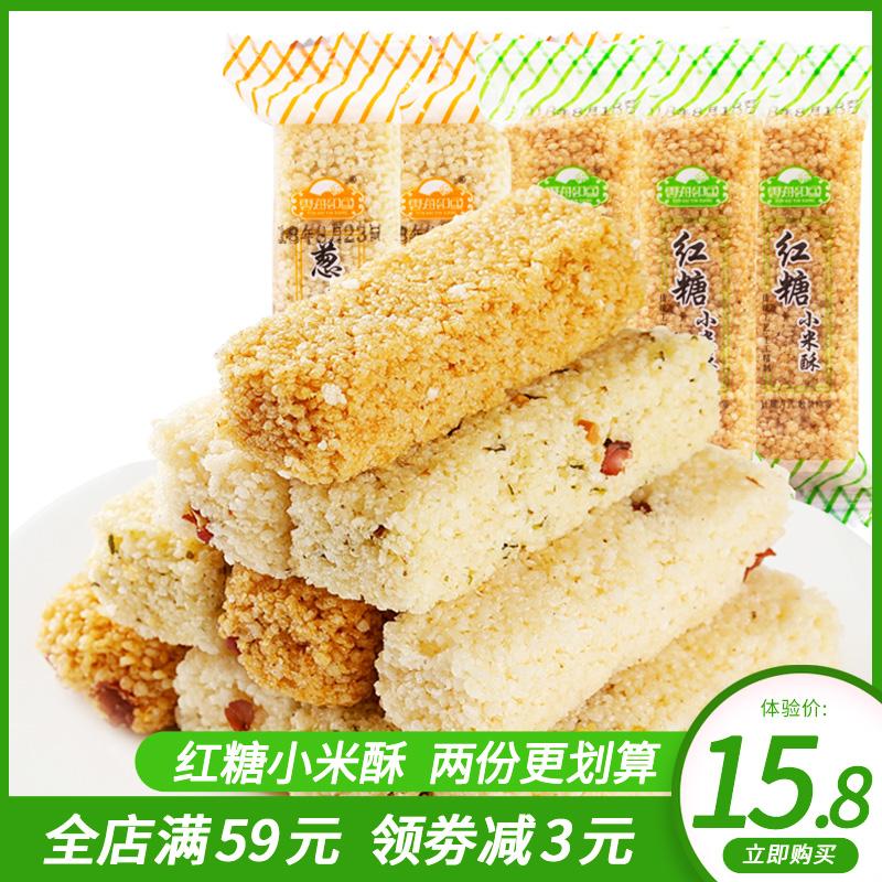 四川特产云海印象潘老大米花糖米花