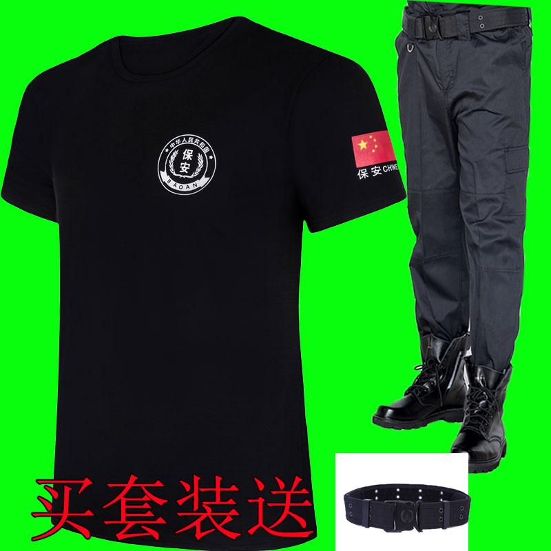 保安制服夏�b短袖保安工作服套�b男夏天衣服保安T恤夏�b黑色T恤衫