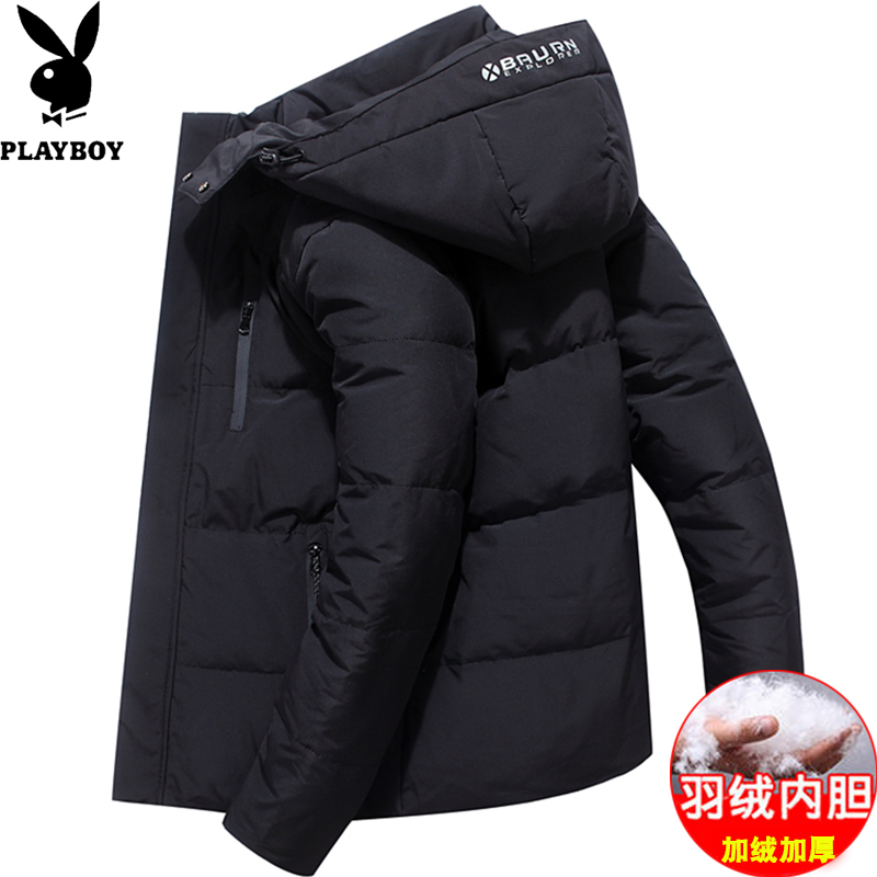 Playboy winter thickened down jacket mens short 2020 new fashion leisure hooded mens warm jacket