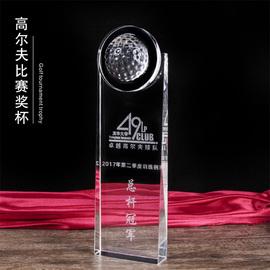 创意水晶高尔夫奖杯定制 3D立体内雕高尔夫比赛奖牌定做刻字图片