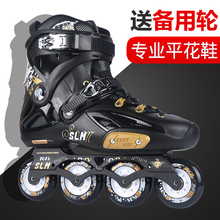 Adult roller skates Men and women's single-row flat shoes Major Initial study of straight-row roller skates college students'roller skates