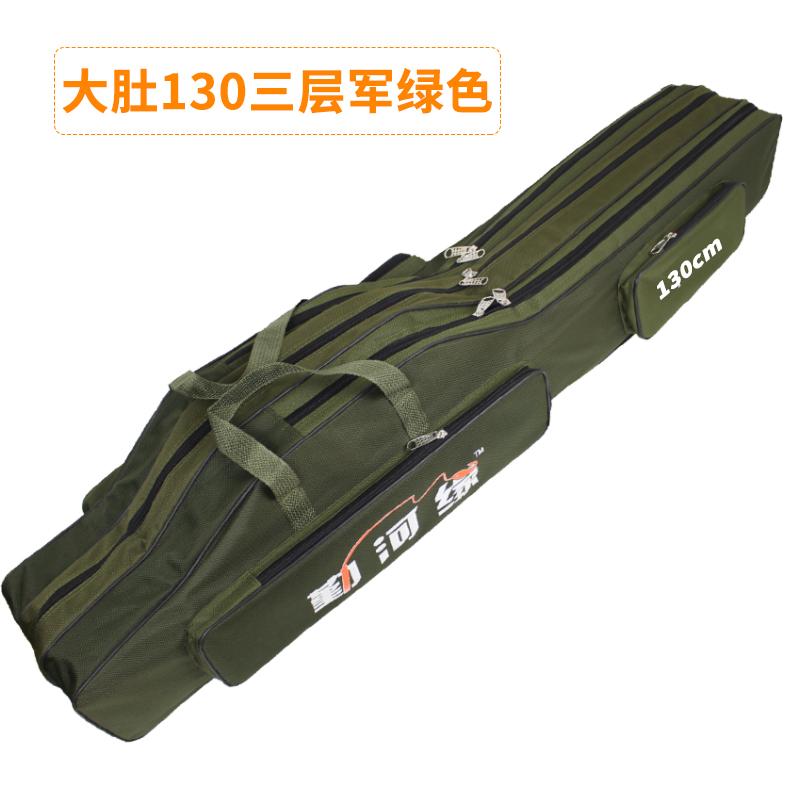 Подпруга пакет 130cm три army green