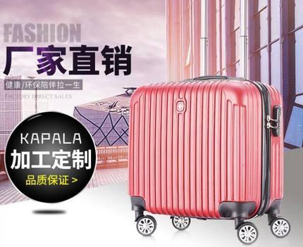 韩版新款ABS16寸男女通用密码箱时尚行旅拉杆箱万向轮小密码箱