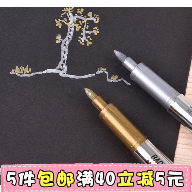 创意文具宝克油漆笔金属色工艺笔请柬贺卡祝福卡题名笔签到记号笔