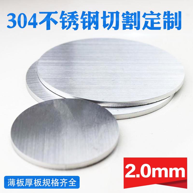Листы стальные Артикул 617962150320