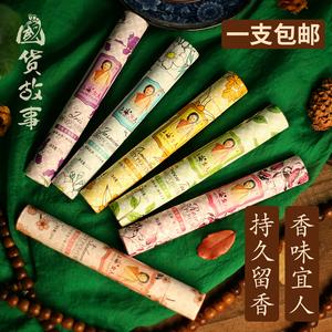 上海女人滚珠香水淡香持久花香鸢尾桂花少女男士经典老牌国货正品