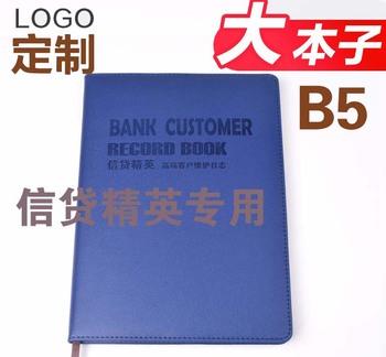 贷款行业信贷员银行金融记录笔记本
