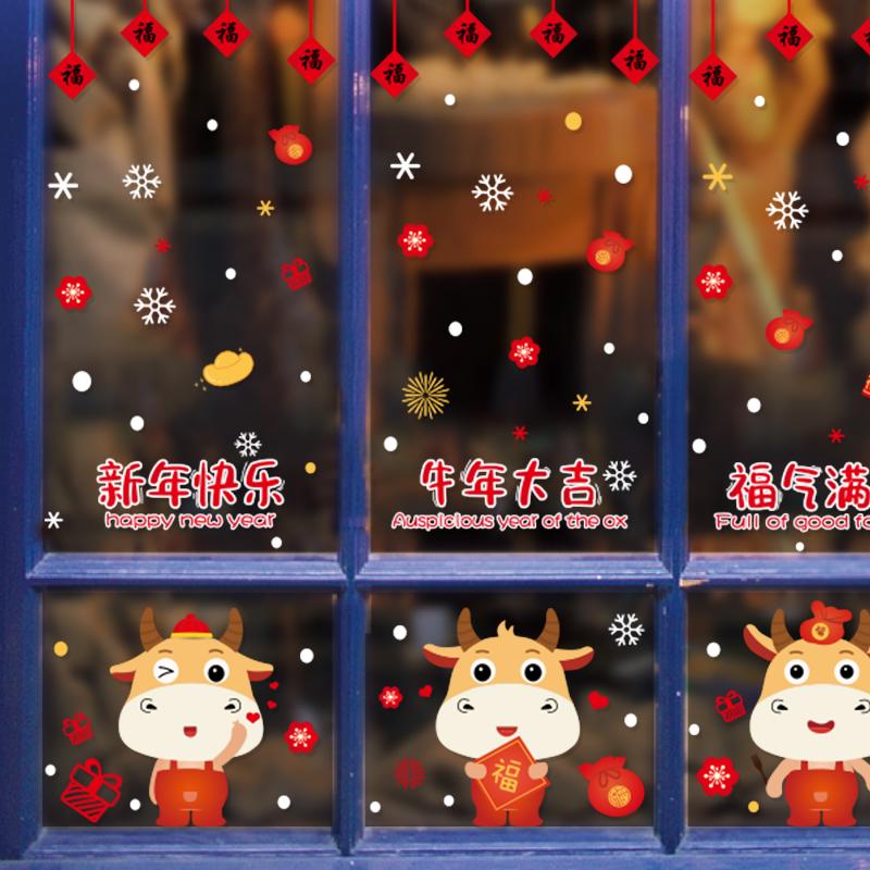 春节玻璃贴纸可爱雪人静电无痕新年装饰节日布置橱窗贴画墙贴窗花